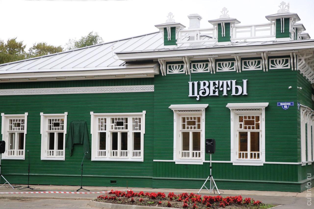 708_Дом_Извощикова