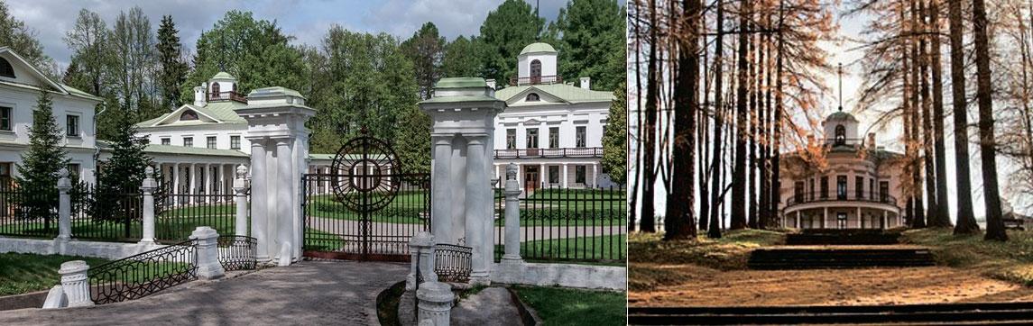 serednikovo_2